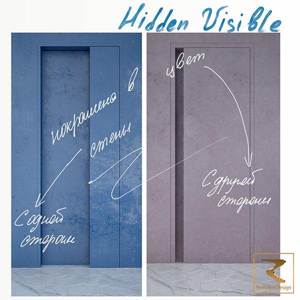 Скрытая межкомнатная дверь модели Hidden-Visible