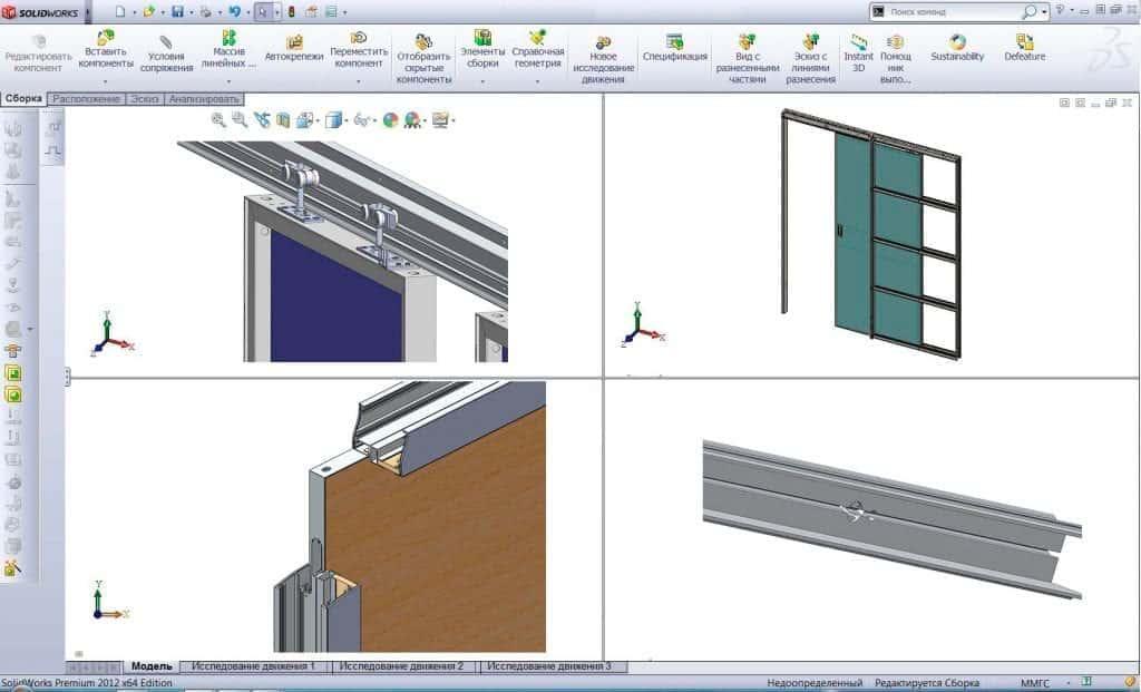 Статья нестандартные двери Rezident Design